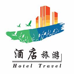 爱企酒店机票预订管理系统
