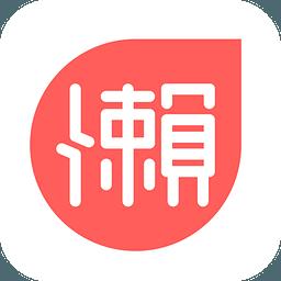 网络商城购物网站管理系统正式清爽版