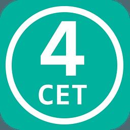 大学英语四级备考系统