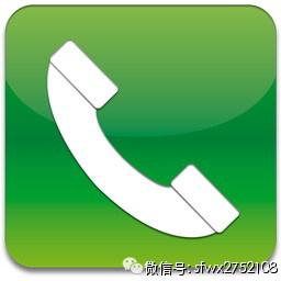 风云谷-手机号码归属地查询专家