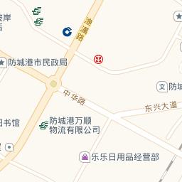 金川客户资料管理系统