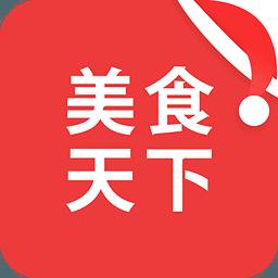 中微酒店客房管理系统