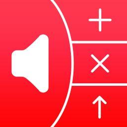 Powerful Audio Tool