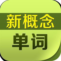 李陽口語(免費版)