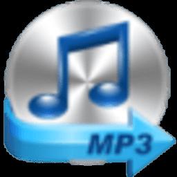 Power MP3 WAV Converter