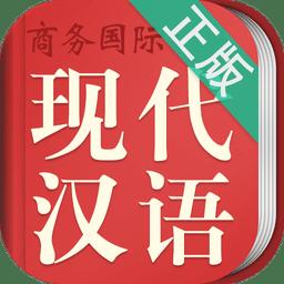 现代词语大字典