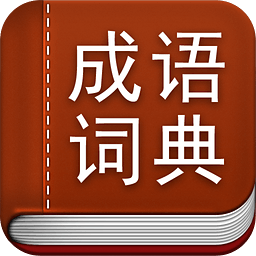 汉语教学工具