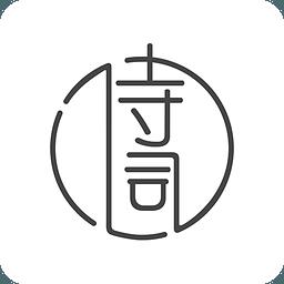 超级语霸-世界语版