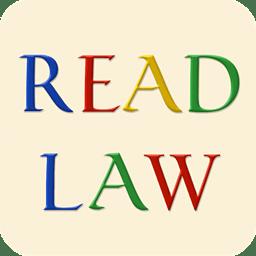 法律助手(汇编)