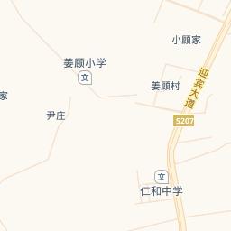 商道联盟仓库