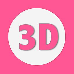 3D文字制作系统