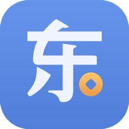亿通中西餐厅收银管理软件