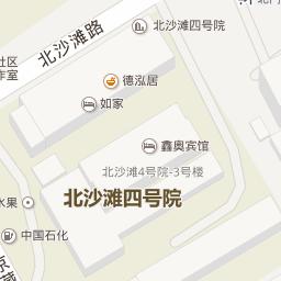全国企业名录天王--名片天王