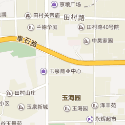 盛智酒店餐饮管理App