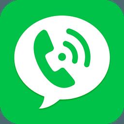 易人通讯录软件