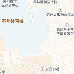 福星媒体中心