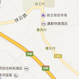 鸿安翻译软件