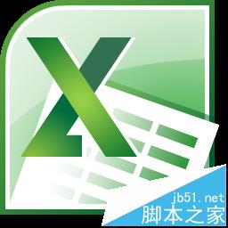 Excel网络服务器