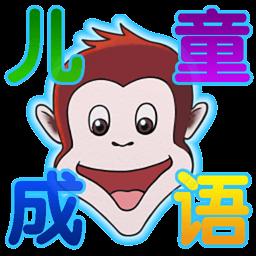 中华成语宝典