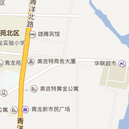 华旭财务管理系统