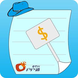 DPS印刷报价管理软件