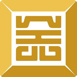 珠宝金行管理软件