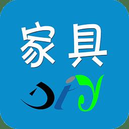 sdiy应用软件工具