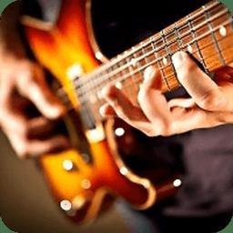 吉他—网络资源集