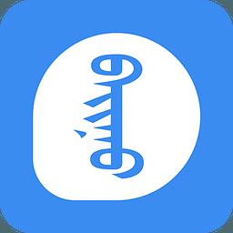 InsTalk即时语音提示校对软件