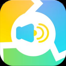 Magic AAC to MP3 Converter