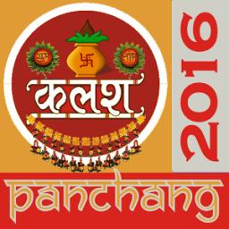 MB Choghadiya Panchang
