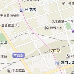xb.武汉