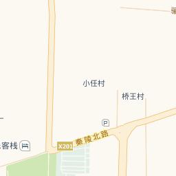 秦始皇Online