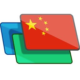 Flash Cards 快速学习、掌握外语的软件LOGO