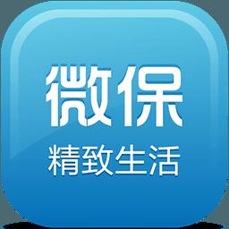 商务大师之互动电话 多国语言版 S60 3rd