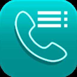 程序运行记录 AndroidLOGO