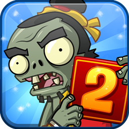 植物大战僵尸(Plants vs Zombies)LOGO
