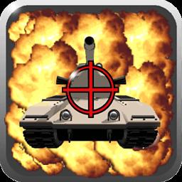太平洋战机[java游戏]