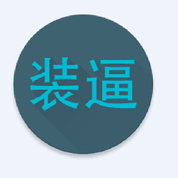 Pocket TV Browser电视节目单软件