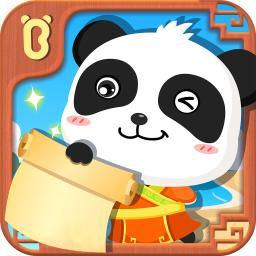 Pocket KidFarm 儿童游戏