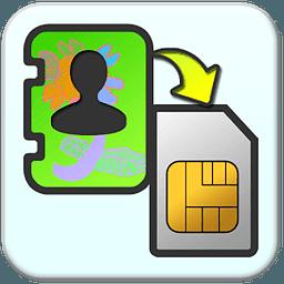 手机sim卡一号卡写卡程序