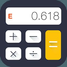 OmegaOne 1-Calc 计算器
