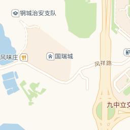 xb.重庆