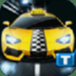 疯狂出租车3D版 Crazy Taxi 3D