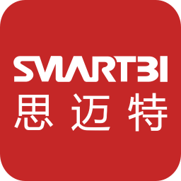 電子表格(Smartbi)