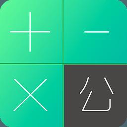 网页计算器(javascript版)