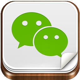微信公众平台接口_本地商户安装版