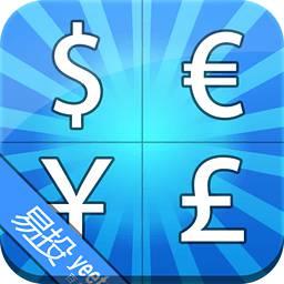 全球货币汇率查询