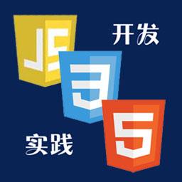 android自定义Toast(Java代码)