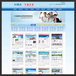 虚拟主机企业网站模板